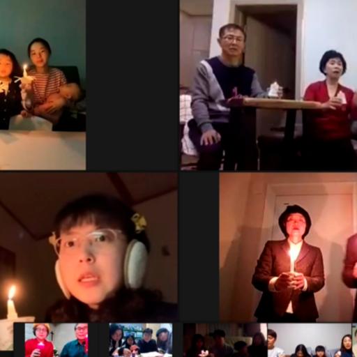 2020 온라인 송구영신예배